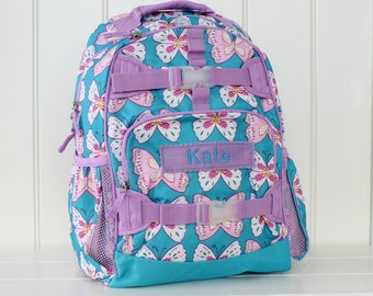Small Size Girls Backpack With Monogram -- Aqua/Purple Butterfly