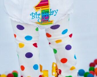 Birthday Girl Bloomers -- rainbow first birthday bloomers