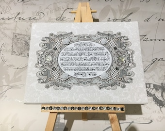 Mother brother sister new home wedding teacher islamic canvas and easel set