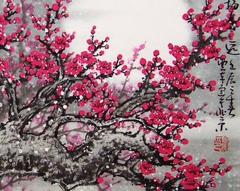Traditional Japanese Artwork Print - Cherry Blossom Tree with Full Moon (Oriental Asian Japanese Chinese Picture Poster Art Animals Birds)