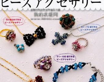 Book beads etsy 96 beads jewelry pattern lady boutique no3003 japanese craft e fandeluxe Images
