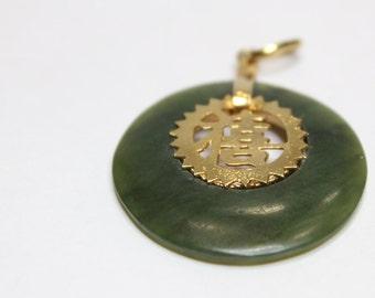 Vintage 1960's Nephrite Jade Hoop Pendant 925 Sterling Silver