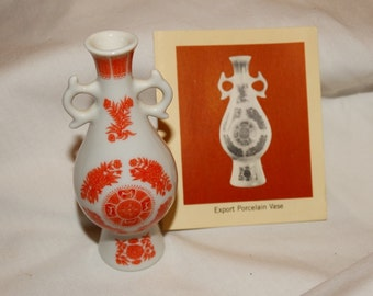 1981 Export Porcelain Vase, Miniature Porcelain Bowl, Treasures of Chinese Dynasty, Fitz Hugh named after British Merchant Family, Fitzhugh
