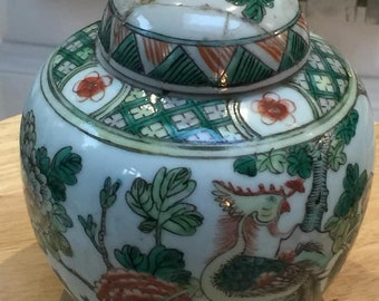 19th Century Chinese porcelain Jar
