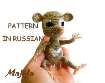 Crochet pattern  for mouse * amigurumi tutorial mouse * crocheted toys * Valentine's Day*crochet heart