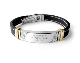Kabbalah stainless steel Silicon Wristband  Bracelet BEN PORAT YOSEF,Evil eye protection