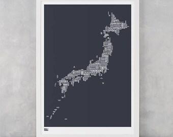 Japan Type Map Screen Print, Japan Word Map, Japan Typographic Map, Japan Font Map, Japan Artwork, Japan Wall Poster, Japan Wall Art Print