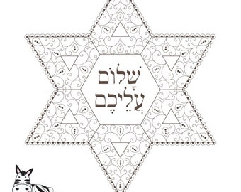 Ten CommandmentsMenorahPassover Coloring PageHebrew