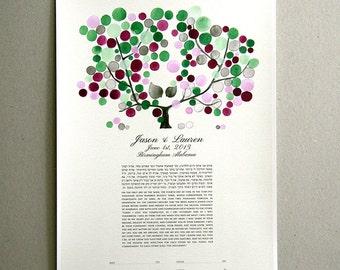 Modern Ketubah Giclee Print - Watercolor ketubah Tree of Life and Love Birds - PRUNES and GREENS  by Elena Berlo