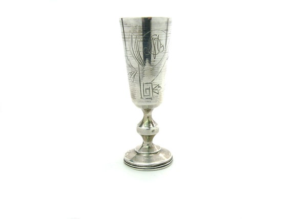 Small Antique Russian Silver 875 Engraved Goblet Kiddush Cup