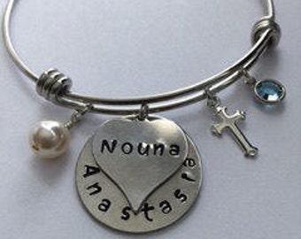 Nouna Bracelet