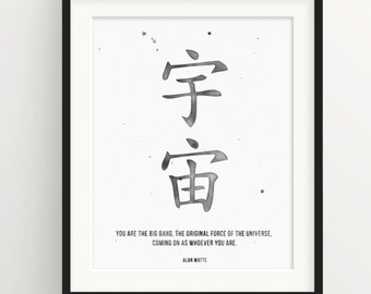 "Alan Watts Watercolor Print - ""You are the big bang, the original force of the universe..."" Buddhism quote with Japanese Kanji"