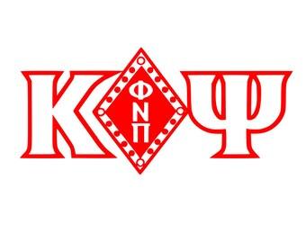 Kappa Alpha Psi, KAY SVG, Digital Image