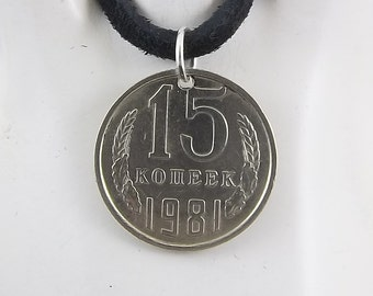 Russian Coin Necklace, 15 Kopecks, Mens Necklace, Womens Necklace, Coin Pendant, Leather Cord, Vintage, 1980, 1981