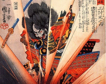 Japanese Samurai Warrior Old Woodblock Reproduction Print Fine Art Poster A3 A4