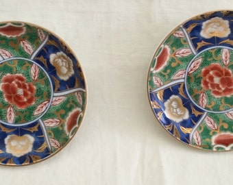 A Pair of OMC small Plates - Japan