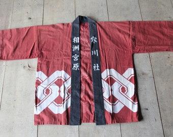 Vintage Japanese shrine hanten jacket