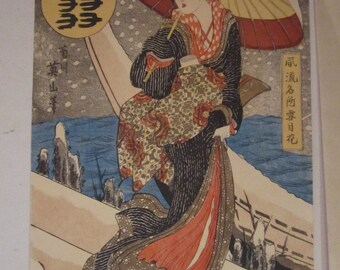 Vintage Geisha Girl Print signed by Japanese Artist on the print >