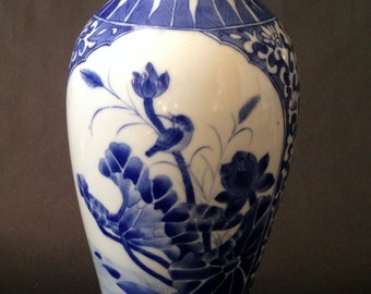 """14 1/4"""" / Colorful CHINESE Hand painted Blue and White PORCELAIN VASE / Very  Striking / Decorative as well as Functional."""