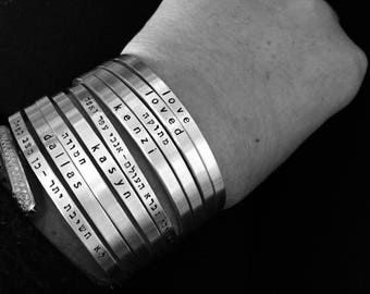 Say What You Want To Say --Say Anything On YOUR cuff bracelet ---Custom  personalized jewelry B
