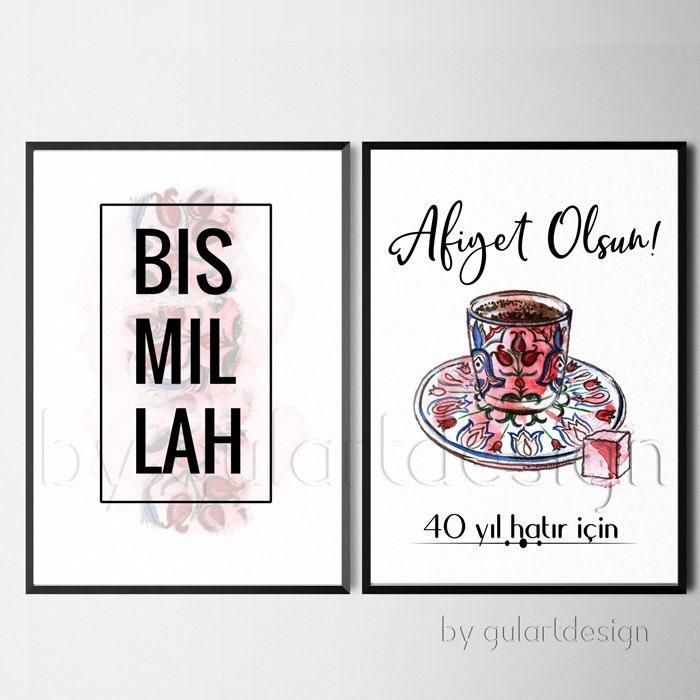 Bismillah, Allah, kahve, coffee, Kaffee, Islamic decor, islamic wallart, islamicquotes, koran, quran, islam, interiordesign