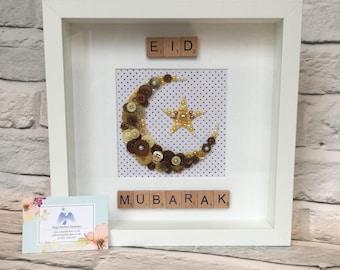 Eid Mubarak Gift Frame, Eid Gift, Moon and Star, Muslim Gift, Gift for Eid,