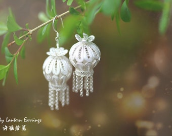Lucky Lantern Earrings, 100% hand made from fine silver