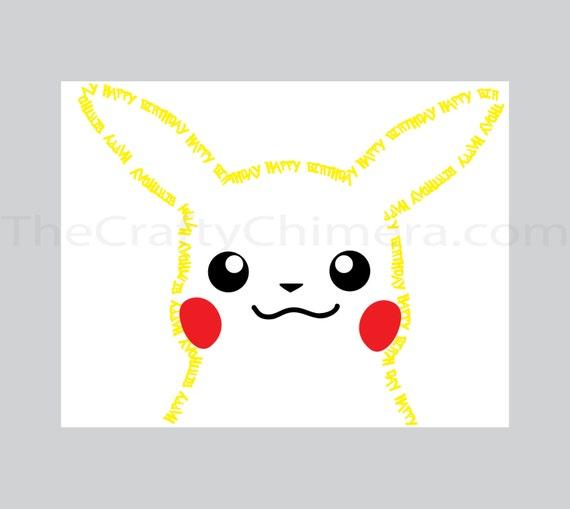 Pikachu printable birthday card pokemon bookmarktalkfo Gallery