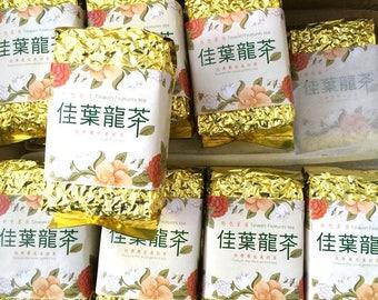 150g (5.29oz) 2017 Real GABA Oolong Tea From Taiwan