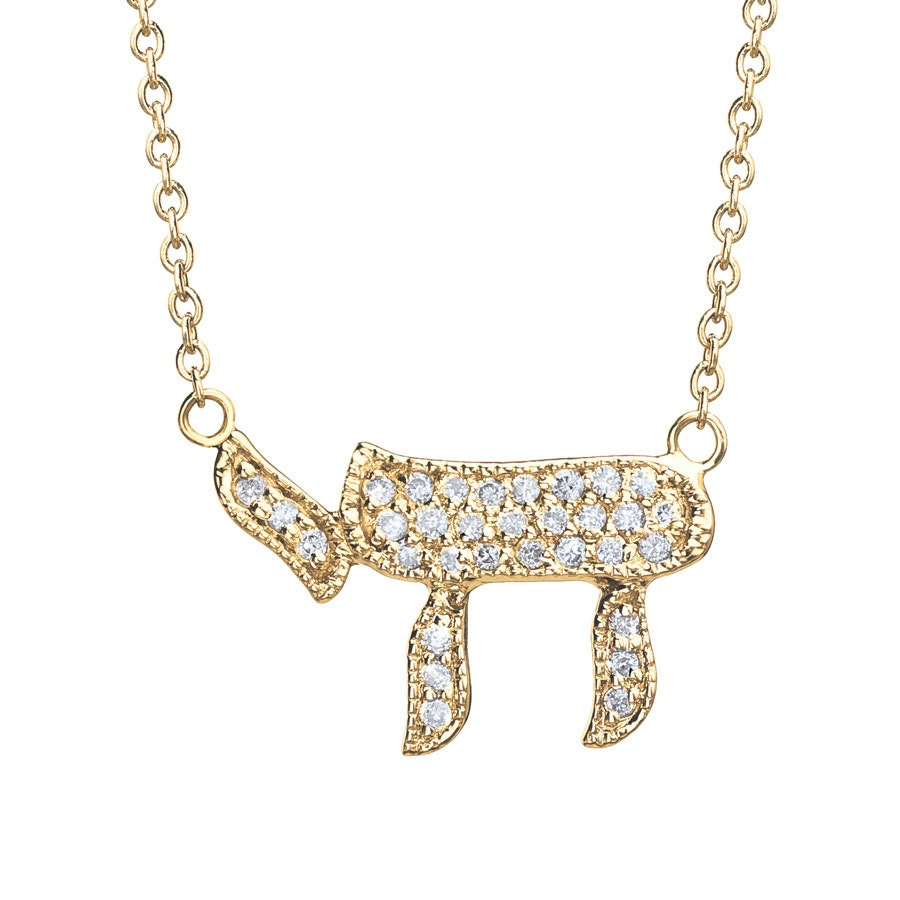 pendant hop bling iced cuban plated with hip gold chai charm necklaces item from link jewish in necklace symbol jewelry color out chain religious