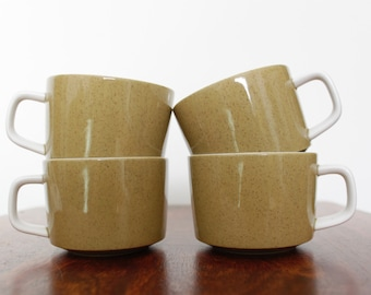 Mikasa Mediterrania Avocado Green Coffee/ Tea Cups- Set of 4