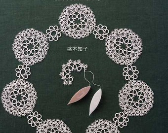 Tatting Lace Lesson Book 1 2 3 - Japanese Craft Book