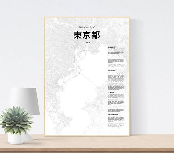 carte de tokyo poster de tokyo affiche de tokyo tokyo. Black Bedroom Furniture Sets. Home Design Ideas