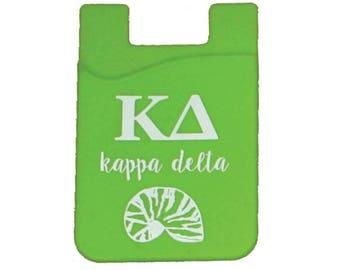 Kappa Delta Cell Phone Pocket