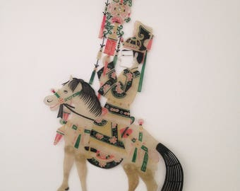 Puppet theater shadow Chinese leather. Vintage China