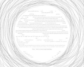 Minimalist Circles Ketubah—Instant Download Size 20 X 20 Inches