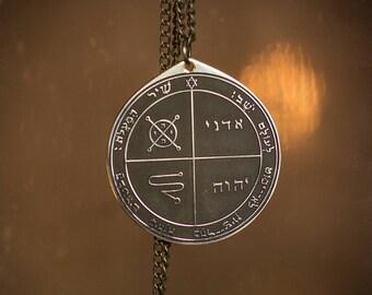Goetia Third Pentacle of Jupiter Solomon kabbalah amulet pendant