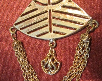 Vintage Egyptian Style Gold Pendant