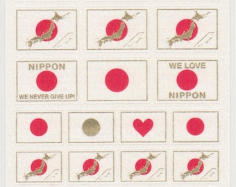 Japanese Flag Stickers - Paper Stickers - Reference M4315-16