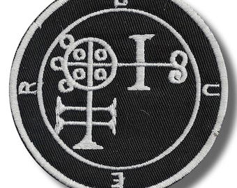 Sigil of Buer - embroidered patch, 8x8 cm