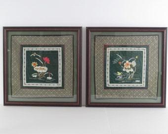 Chinese ~ Framed Silk ~ Hand Embroidery Samplers ~ Framed Textile Art ~ Asian Silk Sampler