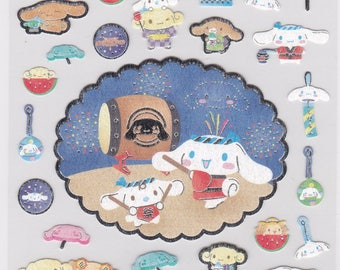 Sanrio Original Cinnamoroll Washi Summer Stickers (060577) Buy other items together for BETTER price.