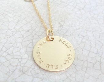 Mommy pendant etsy family necklace mommy necklace hebrew necklace family names gold fill pendant aloadofball Gallery