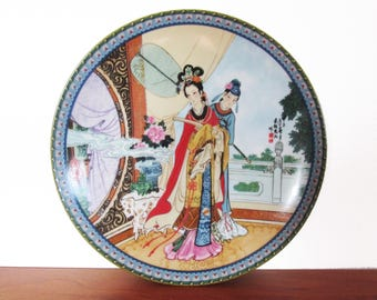Imperial Jingdezhen Beauties of The Red Mansion 1986 Porcelain Plate #2