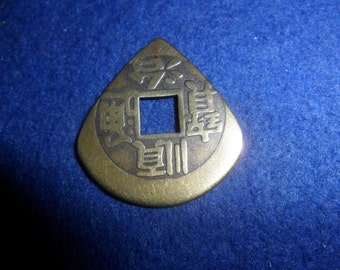 Unusual Birthday Gift for a man Guitar plectrum guitar pick from a Lucky Chinese Feng Shui coin plectrum