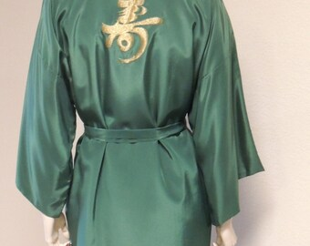 1950s Green Silk Embroidered Kimono Fully Lined