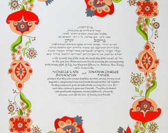 IN STOCK! Lover's Garland ketubah