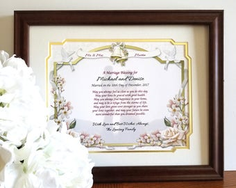 Wedding Blessing Frame, Personalized, Wedding Frames, Personalized Wedding Gifts, Marriage Gift, Gift for Wedding, Gifts for Bride and Groom