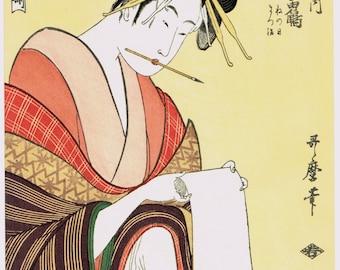 """Japanese Ukiyo-e Woodblock print, Utamaro, """"The Courtesan, Wakazuru of the Wakamatsuya"""""""