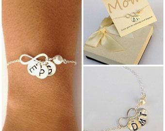 Sister bracelet. Personalized Infinity sterling silver bracelet. Best friends bracelet, friendship bracelet, gift for her